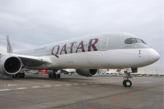 Aeronave de la linea Qatar en foto de archivo. Jan. 15, 2015. Qatar hizo el vuelo con la ruta más larga del mundo el 6 de febrero del 2017. (AP Photo/Michael Probst).