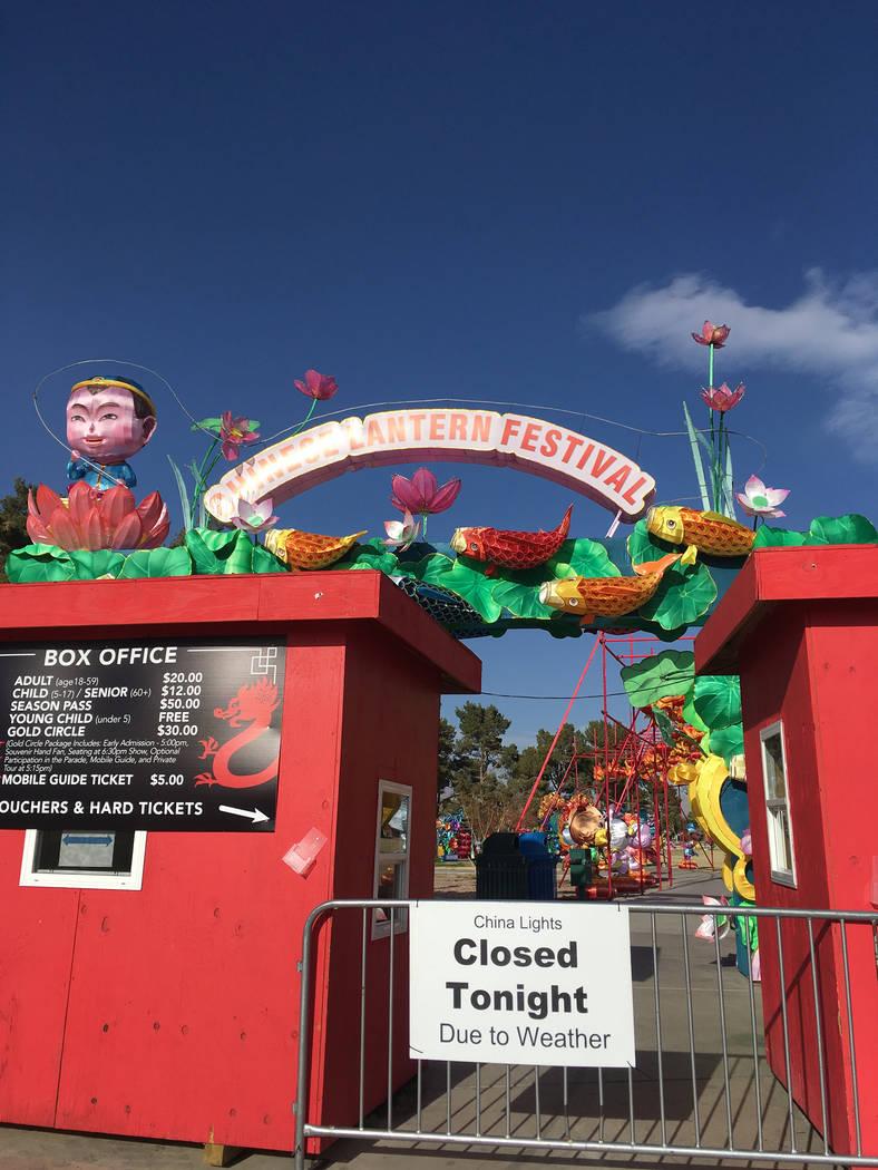 El festival de faroles de China Lights en el Norte de Las Vegas cerró el domingo 18 de febrero de 2018 debido a una fuerte advertencia de viento. (Huiyuan Liu)