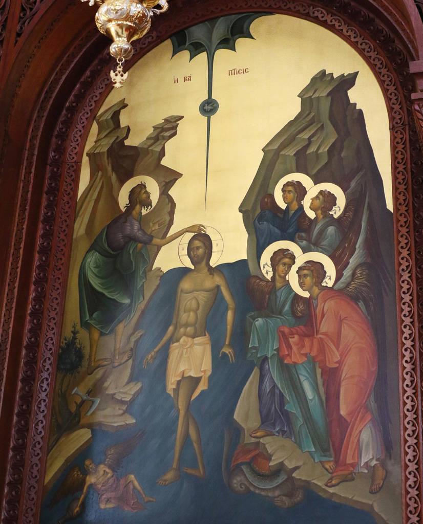 El ícono del bautismo de Jesús se muestra en la iglesia ortodoxa griega de San Juan Bautista el viernes 14 de diciembre de 2018, en Las Vegas. Bizuayehu Tesfaye Las Vegas Review-Journal @bizutesfaye