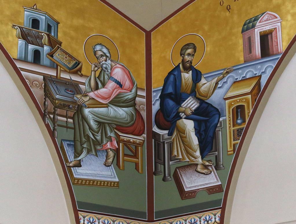 Los iconos del altar de la iglesia ortodoxa griega de San Juan Bautista se ven el viernes 14 de diciembre de 2018 en Las Vegas. Bizuayehu Tesfaye Las Vegas Review-Journal @bizutesfaye