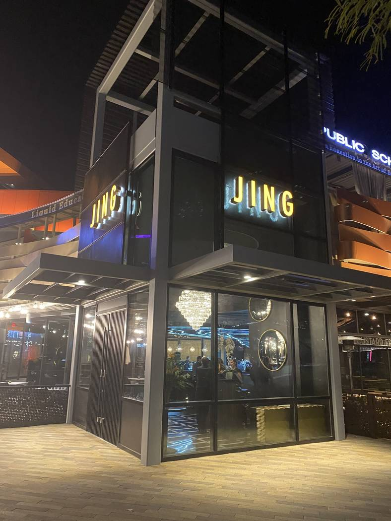 El exterior de Jing en el centro de Summerlin. (Al Mancini/Las Vegas Review-Journal)